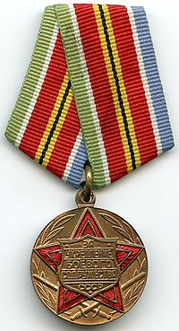 200px-Soviet_Medal_For_Strengthening_Military_Cooperation.jpg